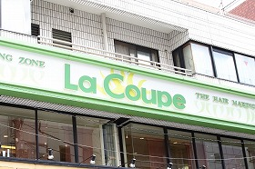 HAIR SALON La Coupe