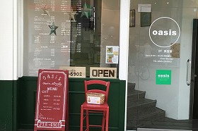 oasis hair&relaxation~main street~