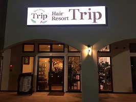 Hair Resort Trip