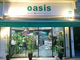 oasis hair&relaxation