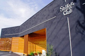 SHIGERU CUT CLUB 松阪店