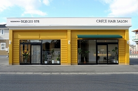 CRECE hair salon