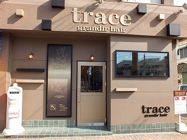 trace by Valore