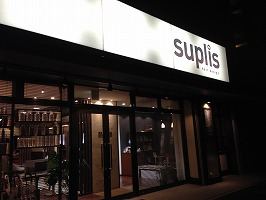 suplis hair design