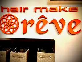 hair make reve