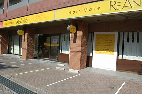 Hair Make REAN 新田辺店
