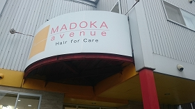 MADOKA avenue Hair for Care