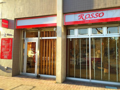 ROSSO 北赤羽店