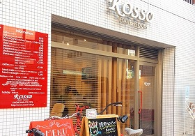 ROSSO 川口店