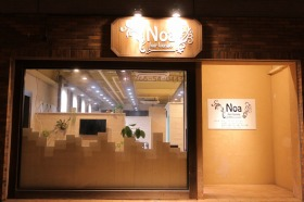 Noa hair lounge
