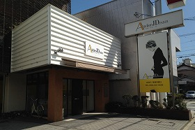 Atelier JD PARIS 入舟店